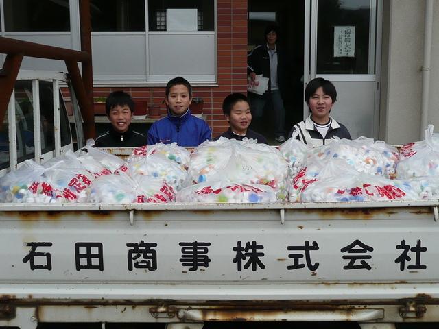 鳥取市立福部小学校 約58,000個 ...